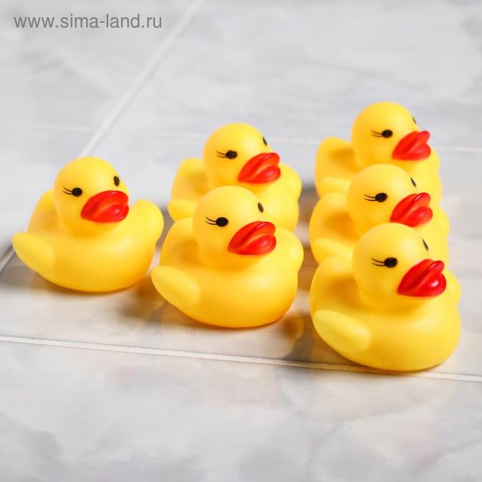 Набор игрушек для купания «Утки», 6 шт.