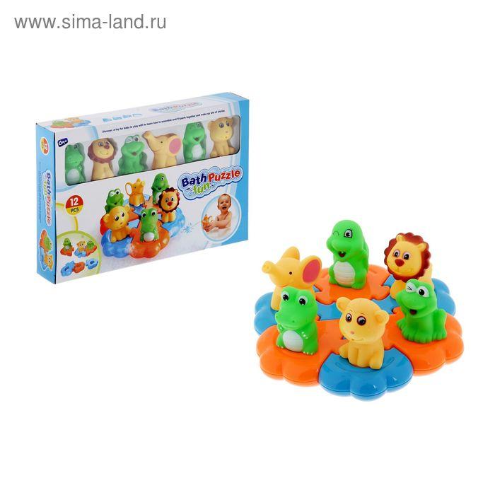Набор игрушек для купания «Островок», 12 элементов