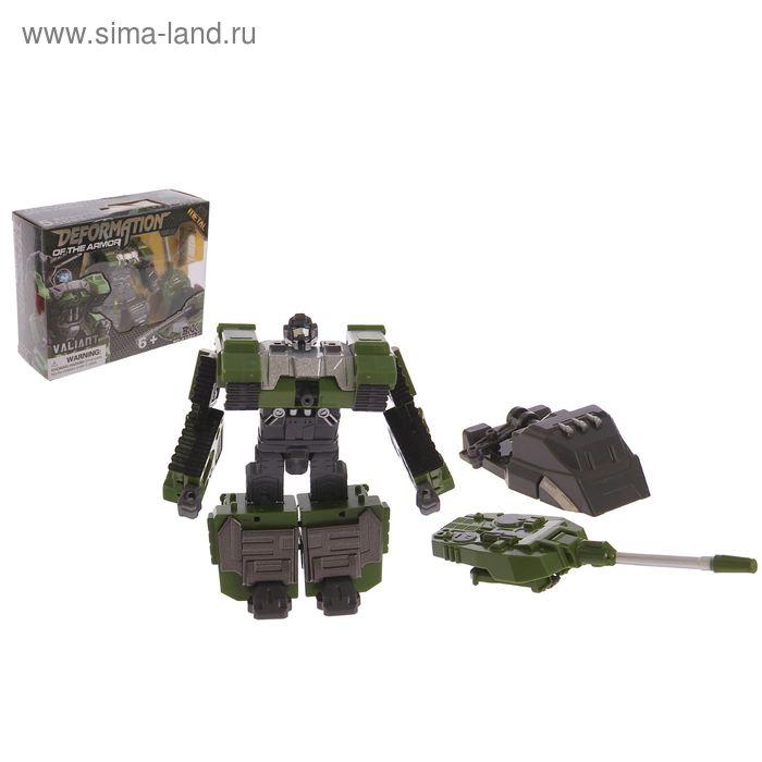 """Робот-трансформер """"Танк"""""""