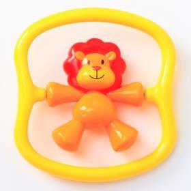 Погремушка «Львёнок», цвета МИКС
