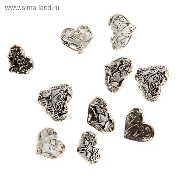 """Набор декоративных пуговиц """"Сердца серебряные"""" 10 шт."""