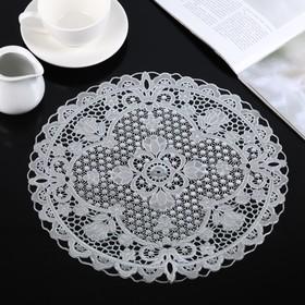 Салфетка ажурная, d=30 см, цвет серебро