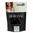 """Горячий темный шоколад """"Фитодар"""" на фруктозе, 170 г"""