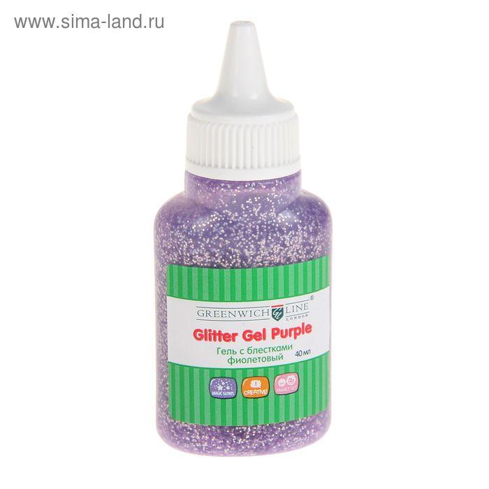 Гель с блёстками, 40 мл, фиолетовый