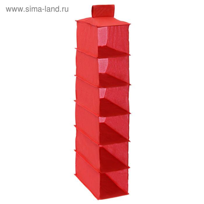 Кофр подвесной 6 полок, 80х15х30 см, цвет красный