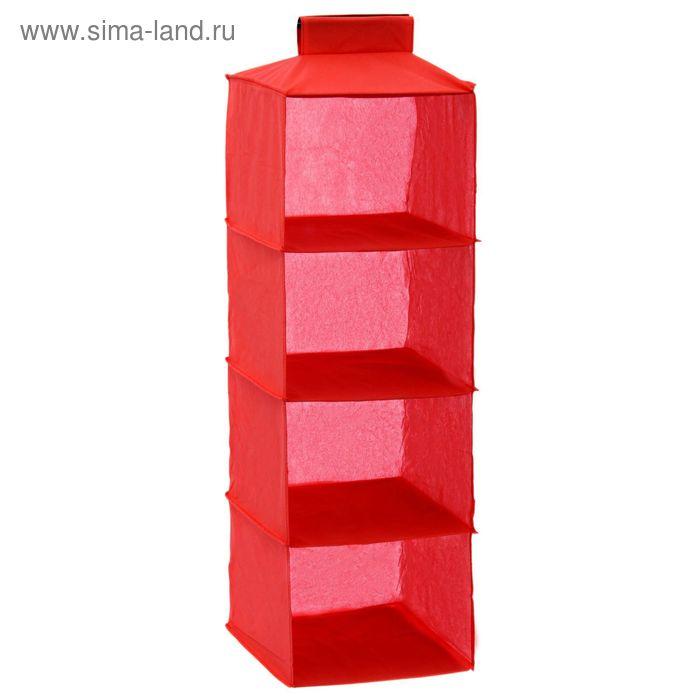 Кофр подвесной 4 полки, 80х30х30 см, цвет красный