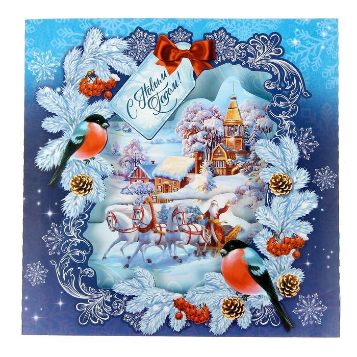 Открытки игрушка, открытка новым годом