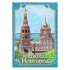 Magnet foil-Nizhniy Novgorod