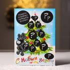 """Гравюра-загадка """"С Новым годом!"""" с цветной основой + штихель"""