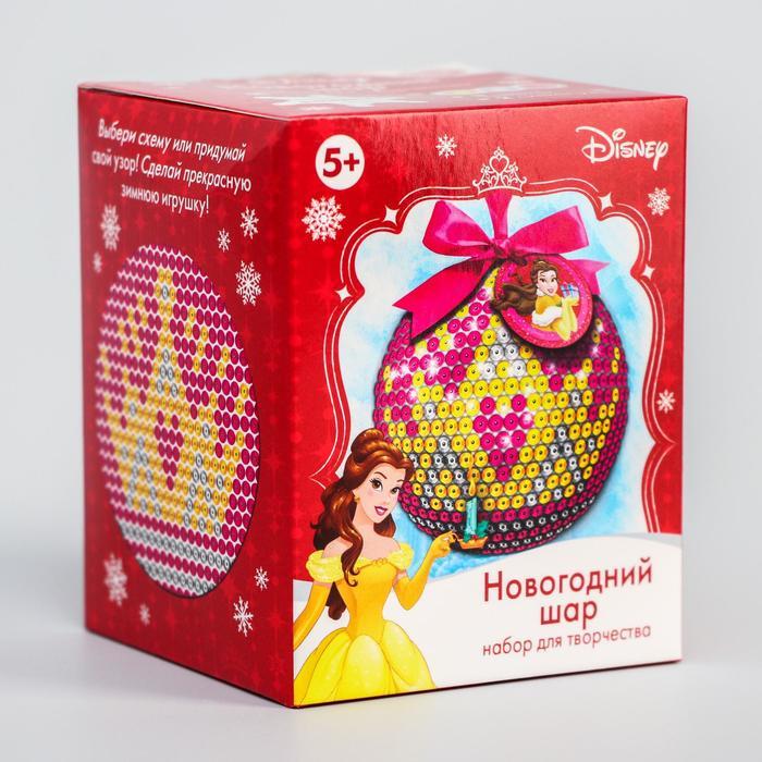 Новогодний ёлочный шар Принцессы: Белла с пайетками