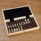 Шахматы деревянные, доска магнитная из сборных шашечек, фигуры в подложке из пены, 30х30 см