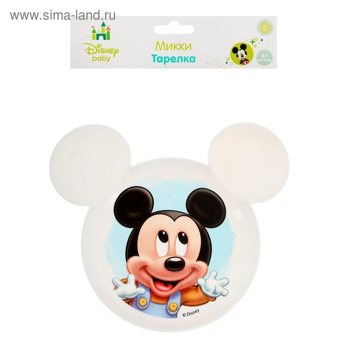 Тарелка детская пластиковая «Микки», от 6 мес., цвета МИКС