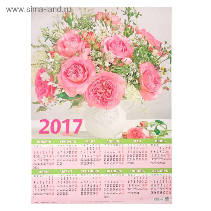 """Календарь 2017 Лист А2 """"Букет розовых роз"""""""