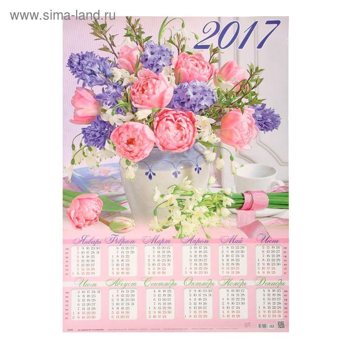 """Календарь 2017 Лист А2 """"Букет в вазе"""" Розовый фон"""