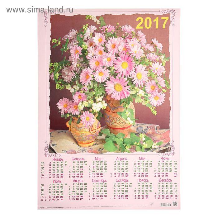 """Календарь 2017 Лист А2 """"Букет розовых ромашек"""""""