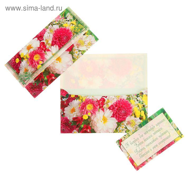 Конверт для денег универсальный; цветы