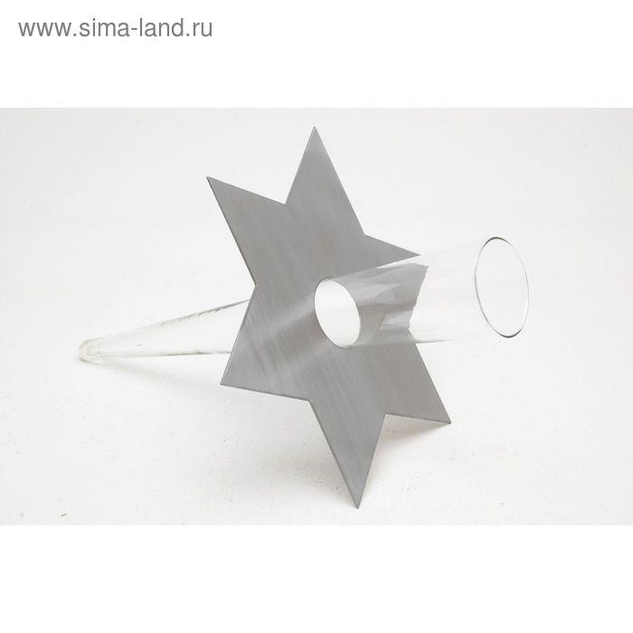 """Ваза дизайнерская """"Рожок в звезде"""""""