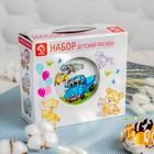 Набор детской посуды Доляна «Друзья», 3 предмета: кружка 230 мл, миска 400 мл, тарелка - фото 7329224