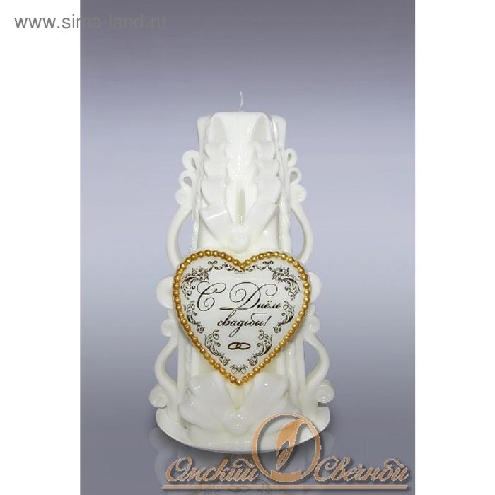 Свеча средняя резная с днем свадьбы белая