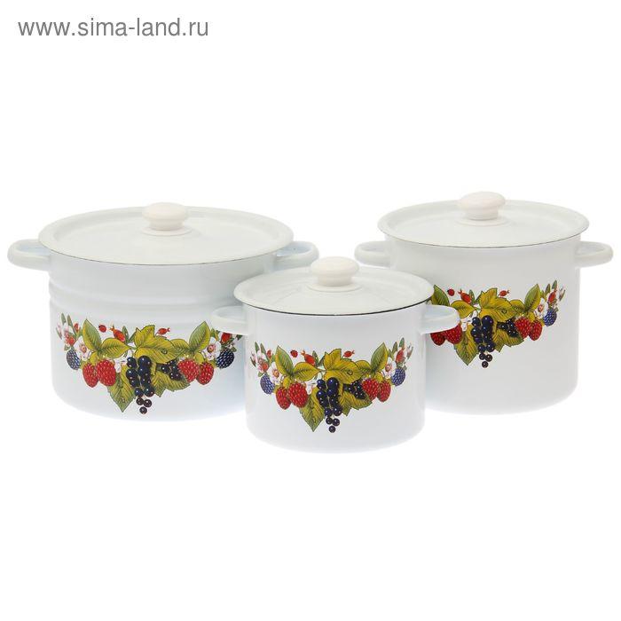 """Набор кастрюль """"Ягодный чай"""", 3 предмета: 3,5 л, 5,5 л, 8 л"""