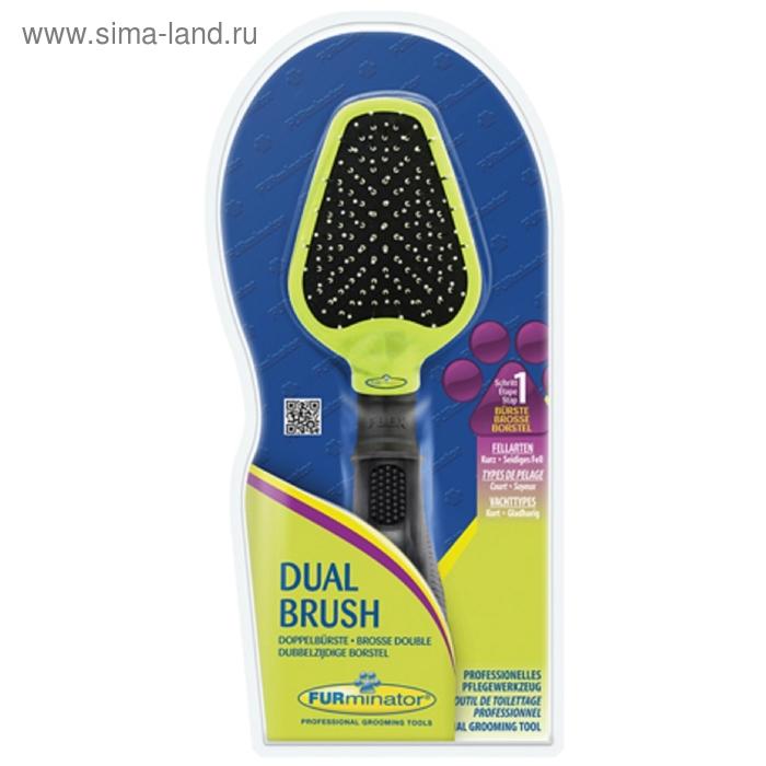 Фурминатор FURminator Dual Brush, двухсторонняя