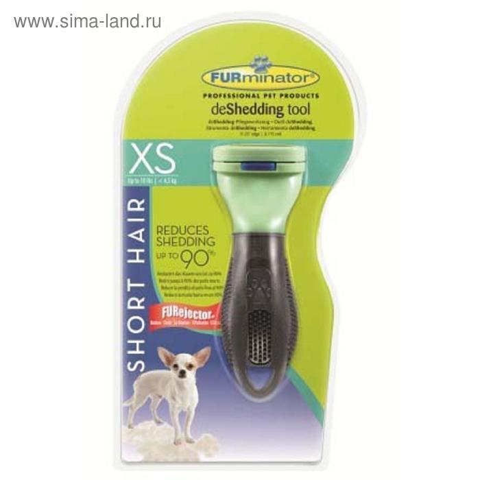 FURminator Short Hair Tool Toy Dog 3 см для собак карликовых короткошерстных пород