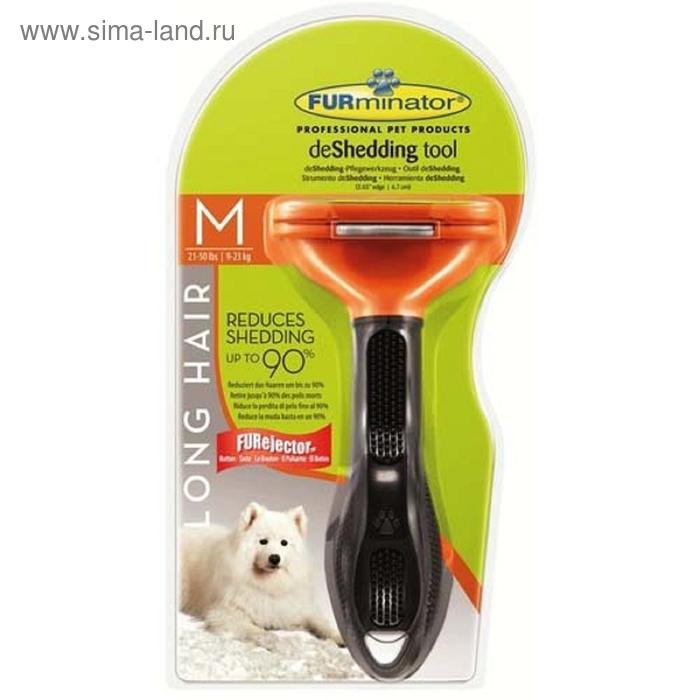 Фурминатор FURminator Long Hair Medium Dog, 7 см, для собак средних длинношерстных пород
