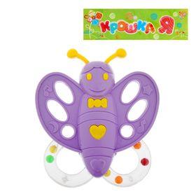Погремушка «Бабочка», цвета МИКС Ош