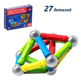 Магнитный конструктор, 27 деталей в наличии
