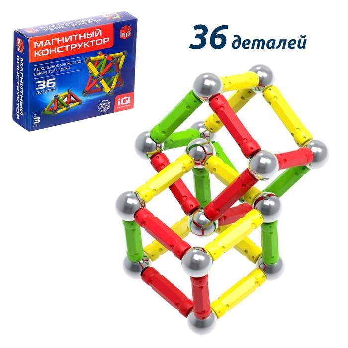 Магнитный конструктор, 36 деталей - фото 305878