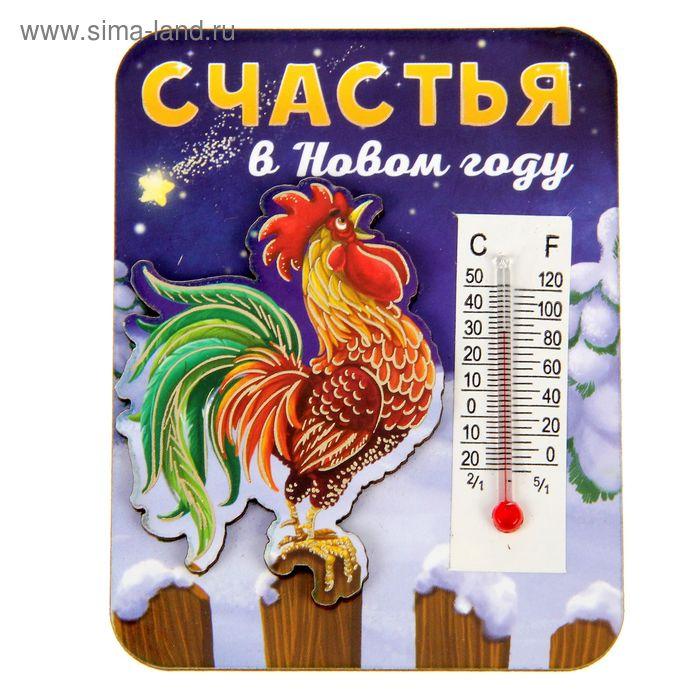 """Деревянный магнит с термометром """"Счастья в Новом году"""""""