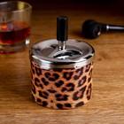 "Ashtray smokeless ""Leopard"", 9х9х12 cm"