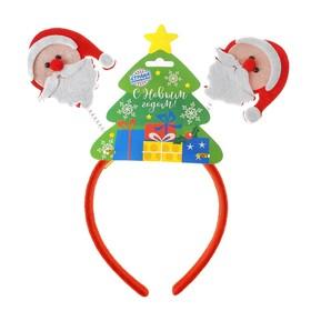 Карнавальный ободок «Дед мороз»