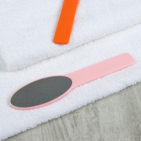Grater for feet, laser, 23 cm, MIX color