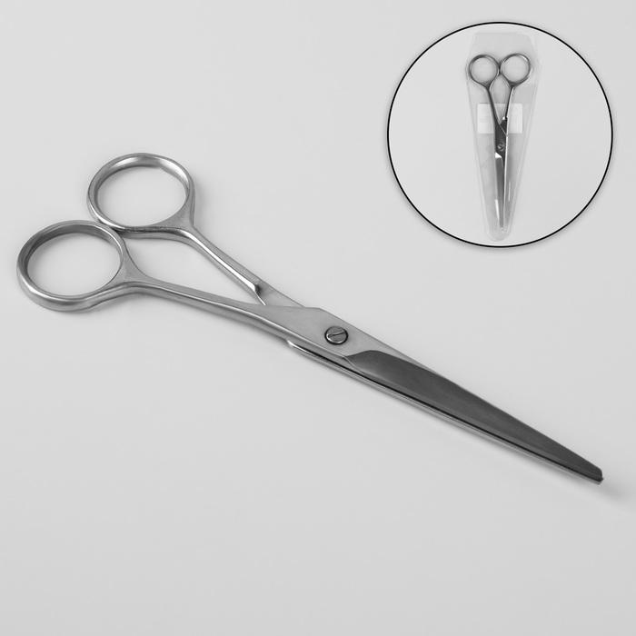 Ножницы парикмахерские, лезвие — 6,7 см, цвет серебряный