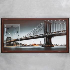 """Часы-картина настенные, серия: Город, """"Манхэттенский Мост"""", 50х100  см, микс"""