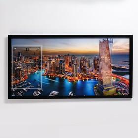 Часы-картина настенные прямоугольные 'Дубай', 50х100 см микс Ош