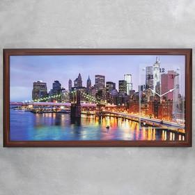 """Часы-картина настенные, серия: Город, """"Рассвет в Нью-Йорке"""", 50х100  см, микс"""