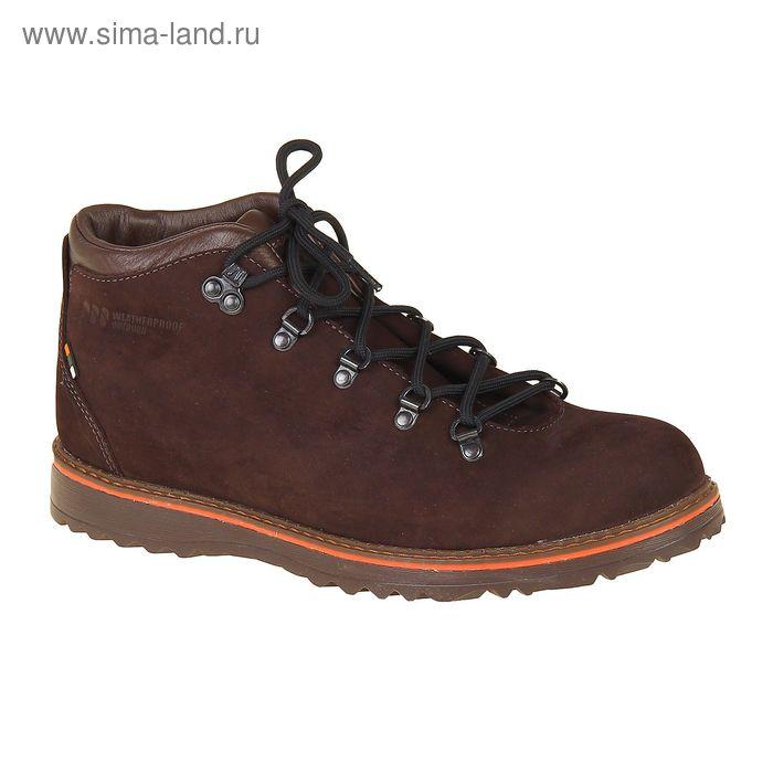 Ботинки TREK Парк 95-23 мех (солодка) (р.45)