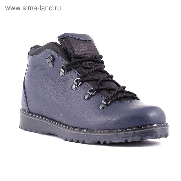 Ботинки TREK Парк 95-55 мех (темно-синий) (р.45)