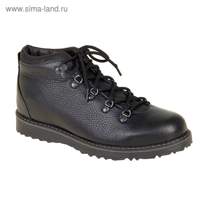 Ботинки TREK Парк 95-56 капровелюр (черный) (р.44)