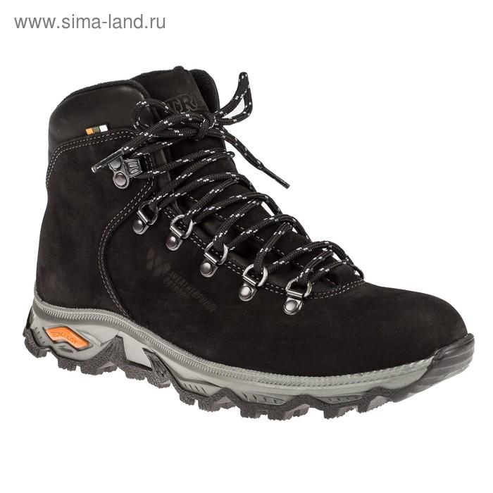 Ботинки TREK Хайкинг 36-46 мех (нубук черный) (р.39)