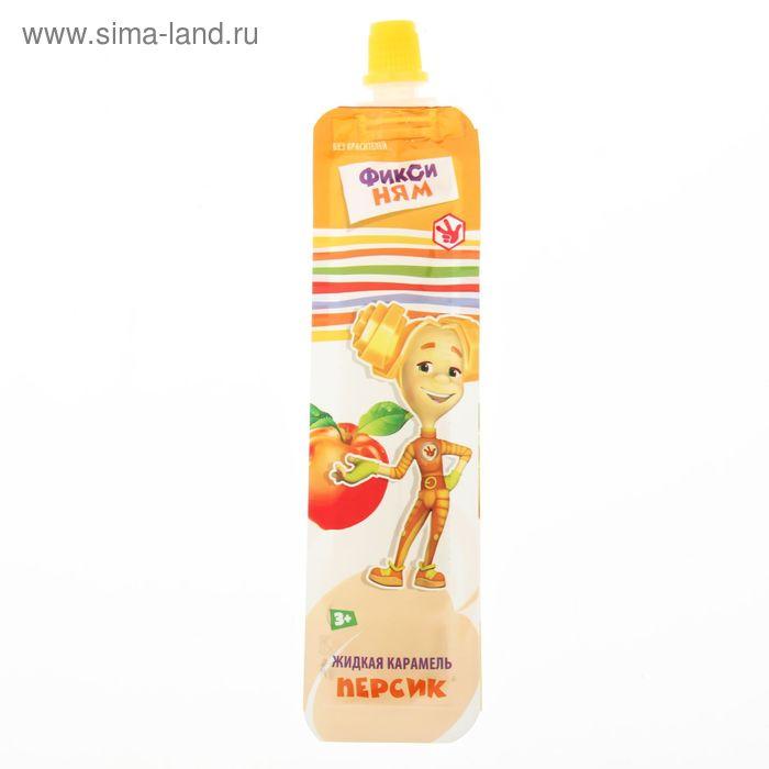 """Сахарный сироп """"Фикси-Ням"""" с фруктовым вкусом, 25 г"""