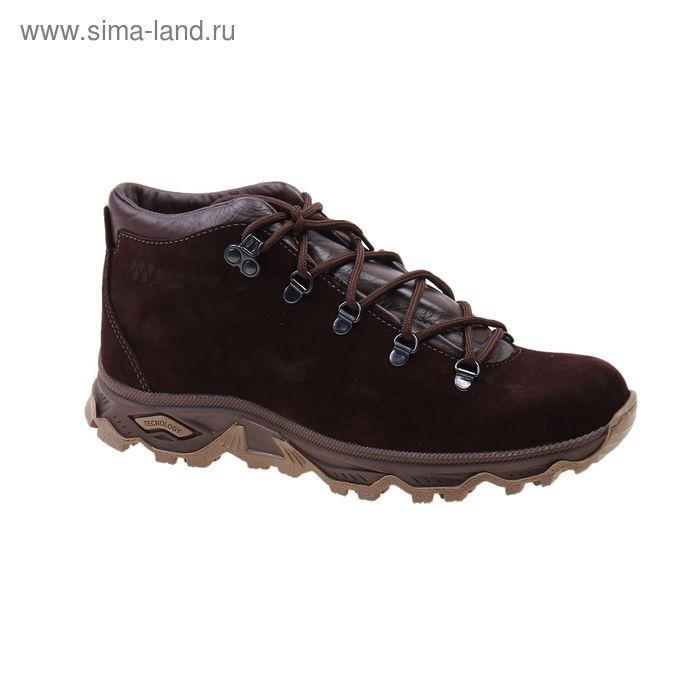 Ботинки TREK Анды 95-23 мех (солодка) (р.43)