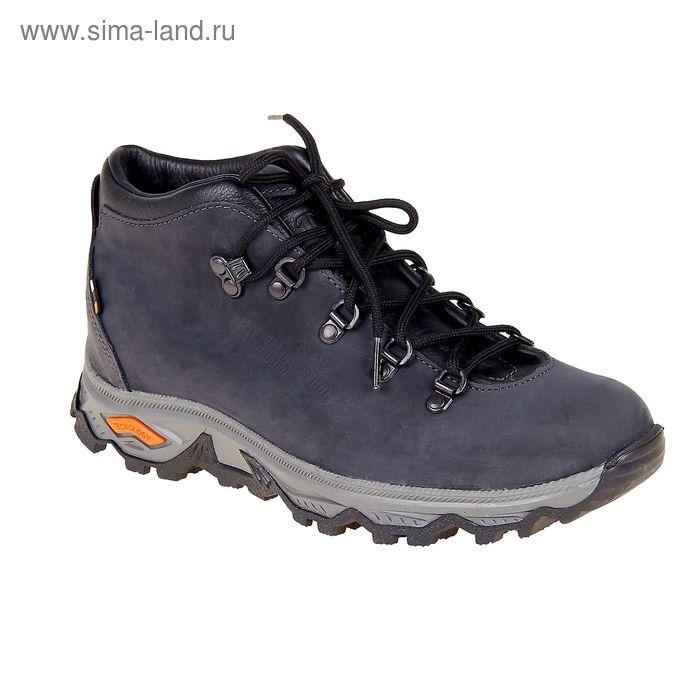 Ботинки TREK Анды 95-35 мех (темно-синий) (р.43)