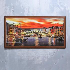 """Часы-картина настенные, серия: Город, """"Закат в Венеции"""", 50х100  см, микс"""