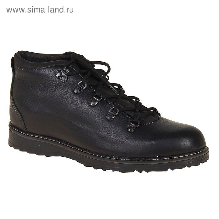 Ботинки TREK Парк 95-56 мех (черный) (р.44)
