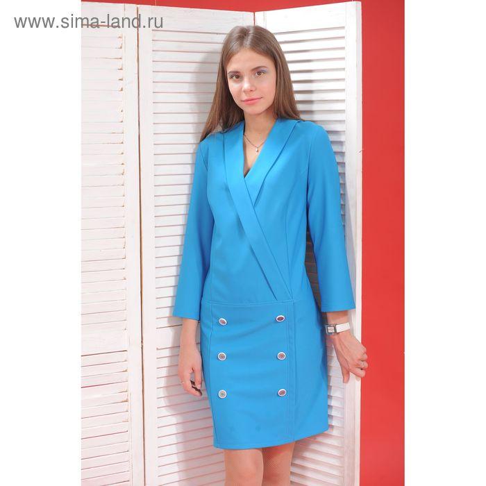 Платье, размер 52, рост 164 см, цвет голубой (арт. 5000 С+)