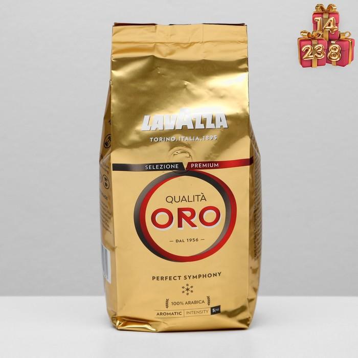 Кофе LAVAZZA Оро зерно в.у. 500 гр.