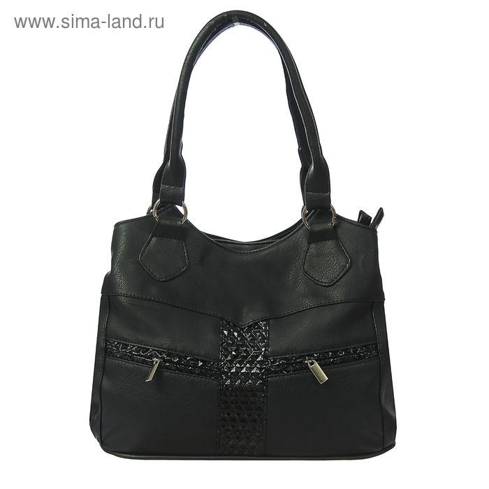 Сумка женская на молнии, 2 отдела, наружный карман, чёрная